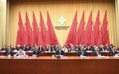 Xi stresses deepening reforms of supply and marketing cooper